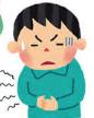ノロウイルスの感染の流行と症状と対策