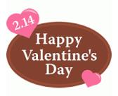 バレンタインでチョコをもらうためのアピール法は?欲しい男性