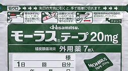 bu119